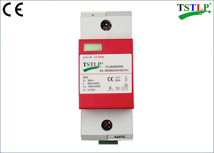 Distribution Room / Cabinet Type 1 Surge Arrester High Discharge Capacity